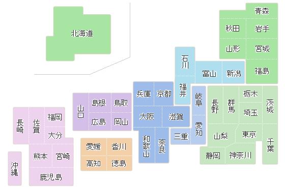 日本 婦人 科 腫瘍 学会